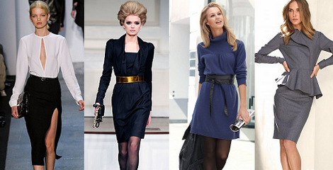 Цветовая гамма для делового женского гардероба