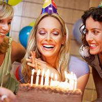Где интересно отметить день рождения